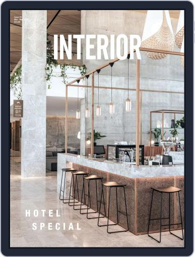 Interior March 1st, 2020 Digital Back Issue Cover