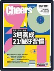 Cheers Magazine 快樂工作人 Magazine (Digital) Subscription December 2nd, 2020 Issue