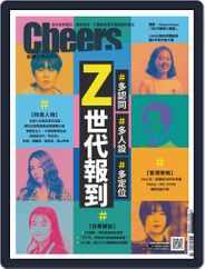 Cheers Magazine 快樂工作人 Magazine (Digital) Subscription June 1st, 2021 Issue