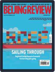 Beijing Review Magazine (Digital) Subscription November 26th, 2020 Issue