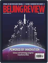 Beijing Review Magazine (Digital) Subscription April 1st, 2021 Issue