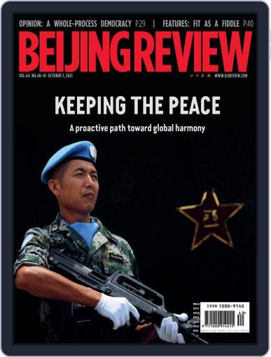 Beijing Review Magazine (Digital) October 7th, 2021 Issue Cover