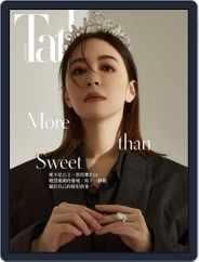 Tatler Taiwan Magazine (Digital) Subscription September 10th, 2021 Issue