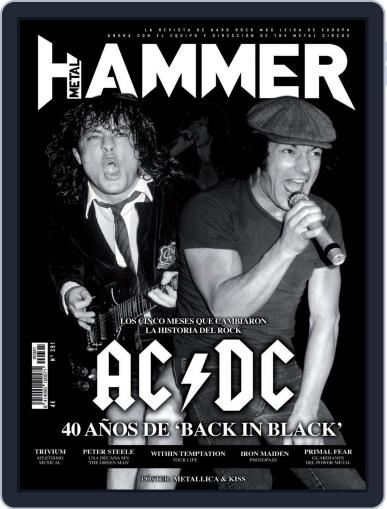 Metal Hammer Magazine (Digital) July 1st, 2020 Issue Cover