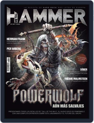 Metal Hammer Magazine (Digital) July 1st, 2021 Issue Cover