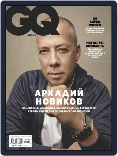 Gq Russia Magazine (Digital) August 1st, 2021 Issue Cover