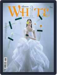 White Sposa Magazine (Digital) Subscription September 1st, 2020 Issue