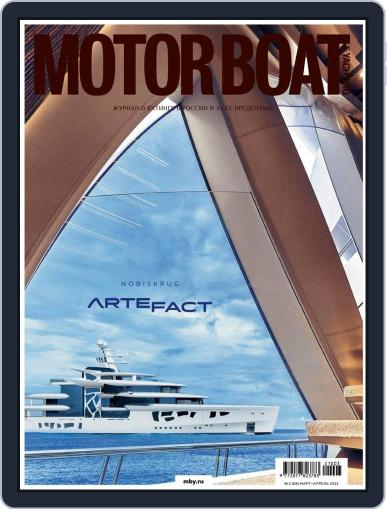 Motor Boat & Yachting Russia Magazine (Digital) March 1st, 2021 Issue Cover