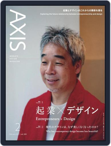 Axis アクシス Magazine (Digital) December 28th, 2020 Issue Cover