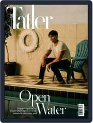 Tatler Singapore Magazine (Digital) Subscription June 1st, 2021 Issue