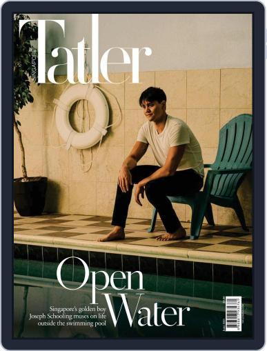 Tatler Singapore Magazine (Digital) June 1st, 2021 Issue Cover