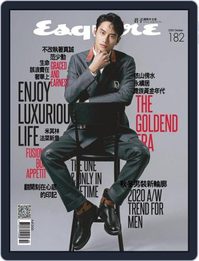 Esquire Taiwan 君子雜誌 Magazine (Digital) October 7th, 2020 Issue Cover