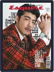 Esquire Taiwan 君子雜誌 Magazine (Digital) Subscription September 3rd, 2020 Issue