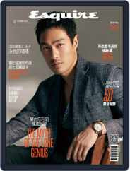 Esquire Taiwan 君子雜誌 Magazine (Digital) Subscription May 11th, 2021 Issue