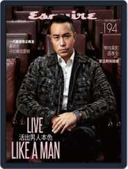 Esquire Taiwan 君子雜誌 Magazine (Digital) Subscription October 8th, 2021 Issue