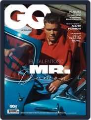 Gq Latin America Magazine (Digital) Subscription October 1st, 2021 Issue