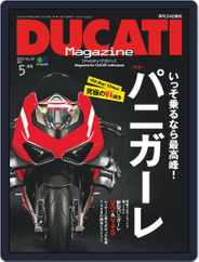 Ducati (Digital) Subscription March 24th, 2020 Issue