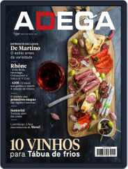 Adega Magazine (Digital) Subscription April 1st, 2021 Issue