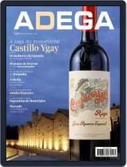 Adega Magazine (Digital) Subscription July 1st, 2021 Issue