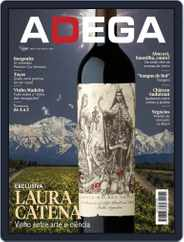 Adega Magazine (Digital) Subscription March 1st, 2021 Issue