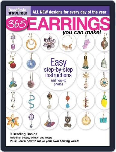 365 Earrings Vol.1 Magazine (Digital) March 29th, 2013 Issue Cover