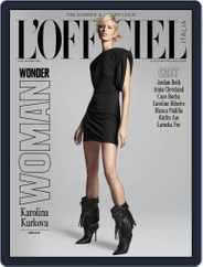 L'officiel Italia Magazine (Digital) Subscription July 2nd, 2020 Issue