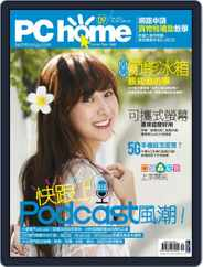Pc Home Magazine (Digital) Subscription August 31st, 2020 Issue