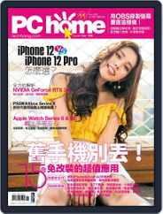 Pc Home Magazine (Digital) Subscription October 30th, 2020 Issue