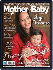 Mother & Baby India Magazine (Digital) Subscription December 1st, 2020 Issue