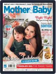 Mother & Baby India Magazine (Digital) Subscription March 1st, 2021 Issue
