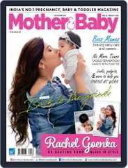 Mother & Baby India Magazine (Digital) Subscription September 1st, 2021 Issue