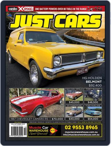 Just Cars