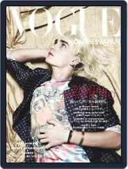 Vogue Hommes Japan (Digital) Subscription September 13th, 2012 Issue