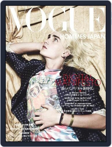 Vogue Hommes Japan (Digital) September 13th, 2012 Issue Cover