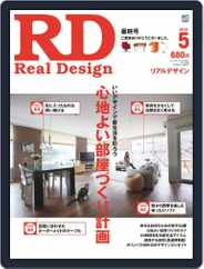 Real Design Rd リアルデザイン (Digital) Subscription March 27th, 2012 Issue