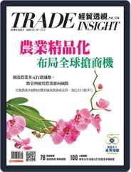 Trade Insight Biweekly 經貿透視雙周刊 Magazine (Digital) Subscription November 18th, 2020 Issue