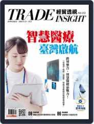 Trade Insight Biweekly 經貿透視雙周刊 Magazine (Digital) Subscription September 23rd, 2020 Issue