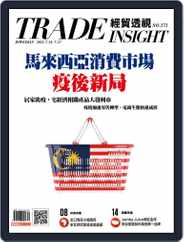 Trade Insight Biweekly 經貿透視雙周刊 Magazine (Digital) Subscription July 14th, 2021 Issue