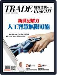 Trade Insight Biweekly 經貿透視雙周刊 Magazine (Digital) Subscription May 5th, 2021 Issue