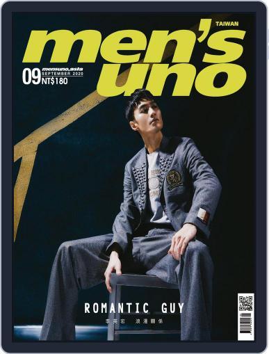 Men's Uno Magazine (Digital) September 10th, 2020 Issue Cover