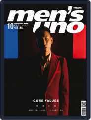 Men's Uno Magazine (Digital) Subscription October 14th, 2021 Issue