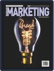NZ Marketing Magazine (Digital) Subscription September 4th, 2020 Issue