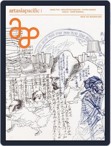ArtAsiaPacific Magazine (Digital) March 1st, 2021 Issue Cover