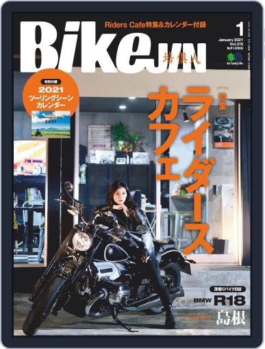 Bikejin/培倶人 バイクジン Magazine (Digital) December 1st, 2020 Issue Cover