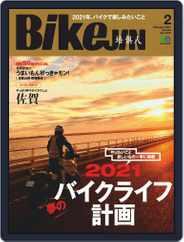 Bikejin/培倶人 バイクジン Magazine (Digital) Subscription December 30th, 2020 Issue