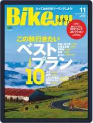 Bikejin/培倶人 バイクジン Magazine (Digital) Subscription October 1st, 2020 Issue