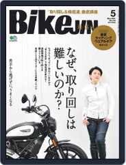 Bikejin/培倶人 バイクジン Magazine (Digital) Subscription April 1st, 2021 Issue