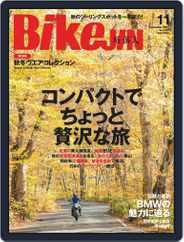 Bikejin/培倶人 バイクジン Magazine (Digital) Subscription October 1st, 2021 Issue