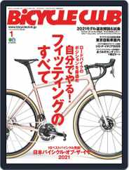 Bicycle Club バイシクルクラブ Magazine (Digital) Subscription November 20th, 2020 Issue