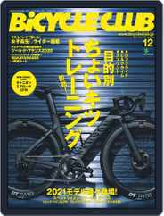 Bicycle Club バイシクルクラブ Magazine (Digital) Subscription October 20th, 2020 Issue